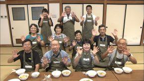 大鍋料理試作